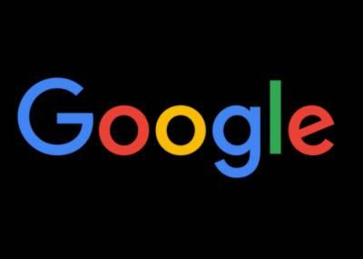 گوگل نے بڑی تبدیلی کردی