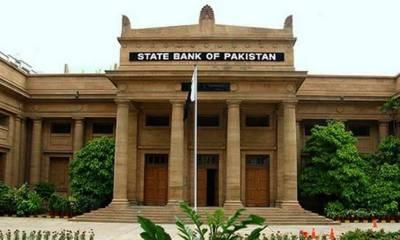 اسٹیٹ بینک آج نئی مانیٹری پالیسی کا اعلان کرے گا