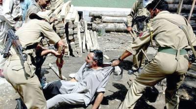 اقوام متحدہ غیرقانونی زیر قبضہ جموں و کشمیر میں انسانی حقوق کی خلاف ورزیوں کا سلسلہ بند کرنے کیلئے بھارت پر دباو ڈالے:او آئی سی