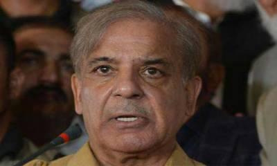 منی لانڈرنگ کیس: عبوری ضمانت میں توسیع کیلئے شہباز شریف لاہور ہائیکورٹ پہنچ گئے