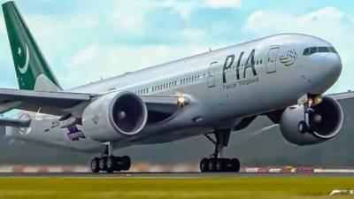 کورونا کی نئی لہر، عراق نے پی آئی اے کی خصوصی پروازوں کا اجازت نامہ منسوخ کردیا