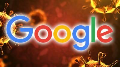 کورونا وائرس : گوگل نے نیا فیچر متعارف کرا دیا
