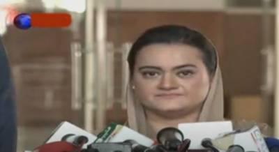 عمران خان نیب کے ذریعے شہباز شریف کو گرفتار کرانا چاہتے ہیں ،مریم اورنگزیب