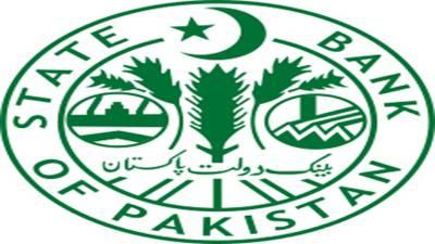 وفاقی حکومت کے قرضے 35 ہزار 555 ارب روپے کی بلند ترین سطح پر پہنچ گئے