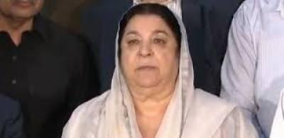 وزیرصحت پنجاب کاسول ہسپتال فیصل آباد میں خاتون کے علاج سے انکار اور بدتمیزی سے متعلق خبر کا نوٹس