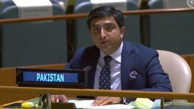 جموں وکشمیرایک متنازعہ علاقہ ہےجوبھارت کاحصہ نہیں:پاکستان
