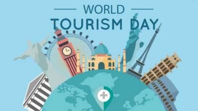 پاکستان سمیت دنیا بھر میں سیاحت کا عالمی دن کل منایاجائے گا