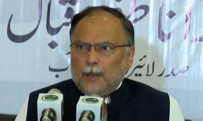 اپوزیشن نے استعفے دیئے تو عام انتخابات ہوں گے: احسن اقبال