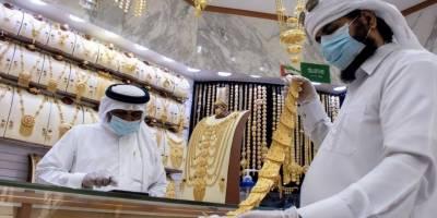 سعودی عرب میں سونے کی قیمت میں اضافہ