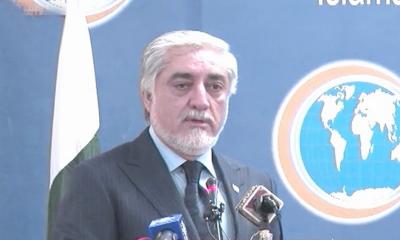 افغان امن مذاکرات، پاکستان نے اہم مصالحتی کردار ادا کیا: ڈاکٹر عبداللہ عبداللہ
