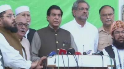 پاکستان ڈیموکریٹک موومنٹ کا 11 اکتوبر کو کوئٹہ میں پہلے جلسہ عام کا اعلان, اسٹیئرنگ کمیٹی کی منظوری