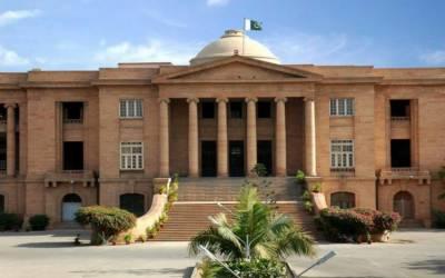 پاکستان میں کرپٹو کرنسی پر پابندی کے متعلق اسٹیٹ بینک سے تفصیلات طلب