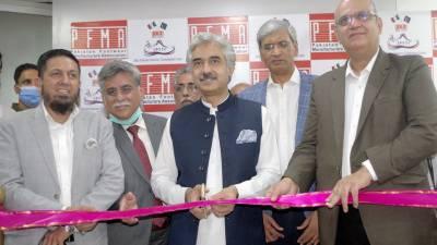 صوبائی وزیر صنعت وتجارت میاں اسلم قبال کا گلبر گ میں اٹلی پاکستان فٹ وئیر ٹیکنالوجیکل سینٹر کا افتتاح