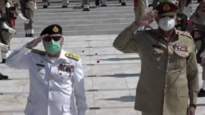 چیف آف نیول اسٹاف ایڈمرل ظفر محمود عباسی کا جی ایچ کیو کا الوداعی دورہ, آرمی چیف جنرل قمر جاوید باجوہ سے الوداعی ملاقات, آرمی چیف نے نیول چیف کی شاندار خدمات کو سراہا