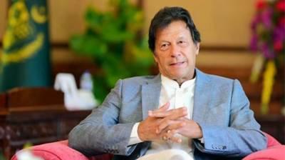 وزیر اعظم پاکستان عمران خان کی68ویں سالگرہ 5اکتوبر کو منائی جائے گی