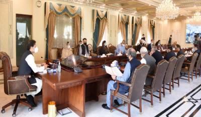 وفاقی کابینہ اجلاس آج ہوگا،15نکاتی ایجنڈا جاری
