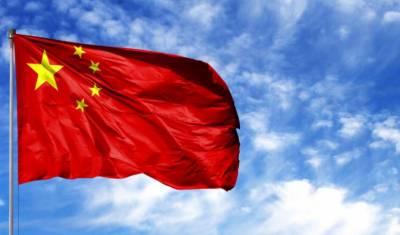 چین کی آٹ سورسنگ خدمات کی صنعت میں مستحکم بڑھوتری