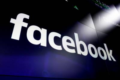 فیس بک ہولوکاسٹ سے انکار پر مبنی مواد شائع نہیں کرے گا