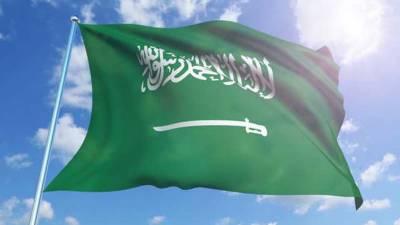 سعودی عرب اقوام متحدہ انسانی حقوق کونسل کا الیکشن ہار گیا