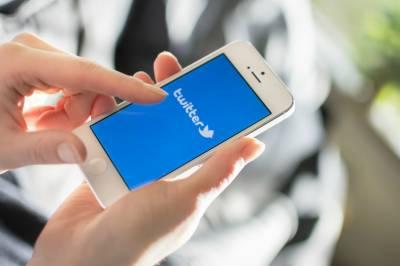 سماجی رابطے کی ویب سائٹ ٹوئٹر کو دو گھنٹے بعد بحال کردیا گیا