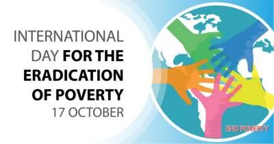 آج غربت کے خاتمے کاعالمی دن منایاجارہاہے