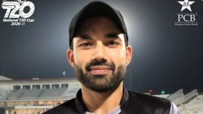محمد رضوان اور فخر زمان کی 113 رنز کی شراکت نے خیبرپختونخوا کو فائنل میں پہنچا دیا