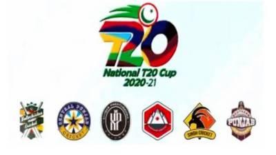 نیشنل ٹی ٹونٹی کپ کافائنل آج سدرن پنجاب اورخیبرپختونخوا کے درمیان کھیلا جائے گا
