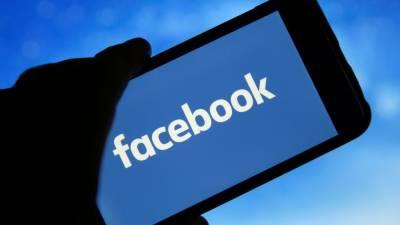 فیس بک کا بڑا اقدام، فیس بک اے آئی براہِ راست 100زبانوں کا ترجمہ کرسکتا ہے