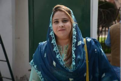 پنجاب ایجوکیشن فاﺅنڈیشن کے پارٹنرز کو ایک ارب کی ادائیگیاں نہ کرنے کےخلاف پنجاب اسمبلی میں قرارداد جمع