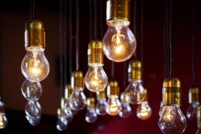 بجلی کی قیمت میں ایک روپیہ 36 پیسے فی یونٹ اضافے کا امکان
