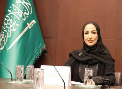 سعودی عرب: ناروے کے لیے خاتون سفیر نامزد