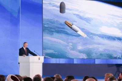 امریکا نے خطرناک اور تباہ کن ہتھیار بنانے پر مجبور کیا، روسی صدر