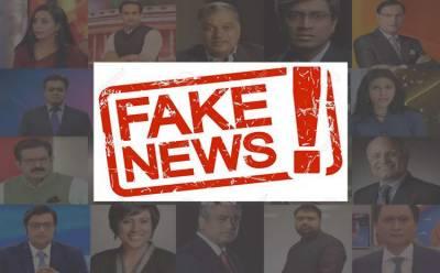 پاکستان کیخلاف بھارتی میڈیا کا پراپیگنڈہ ، ٹوئٹرصارفین نے آڑے ہاتھوں لے لیا