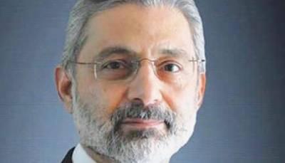 جسٹس قاضی فائزعیسیٰ کیخلاف صدارتی ریفرنس غیرآئینی قرار