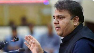فواد چودھری کا نیٹ فلیکس طرز پر پاکستانی پلیٹ فارم لانچ کرنے کا اعلان