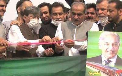 وزیر اعلیٰ پنجاب سے پہلے ن لیگ نے اورنج لائن ٹرین کا افتتاح