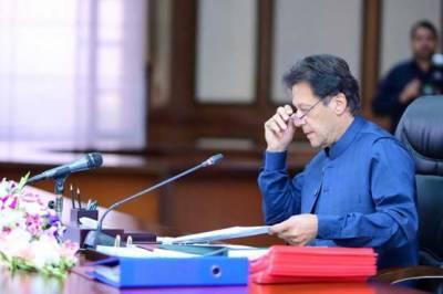 وزیر اعظم عمران خان کی زیر صدارت وفاقی کابینہ کا اجلاس کل ہو گا