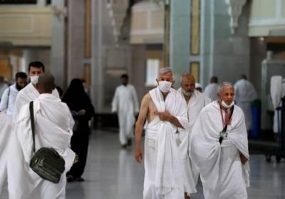 سعودی عرب: بیرونِ ملک سے آنے والے عمرہ زائرین کیلئے ایس او پیز جاری