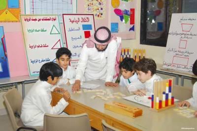 سعودی عرب : نجی اسکولوں سے متعلق بڑا فیصلہ