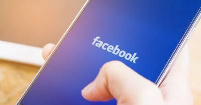 فیس بک نے نئی سروس متعارف کرادی