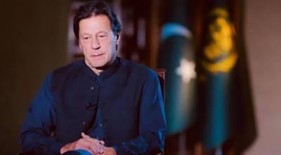 وزیر اعظم عمران خان کی پشاور دھماکے کی شدید مذمت
