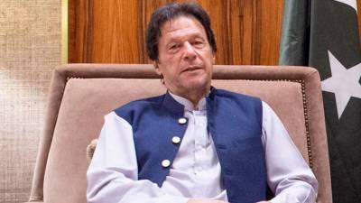 وزیر اعظم عمران خان ایک روزہ دورے پر آج لاہور پہنچیں گے