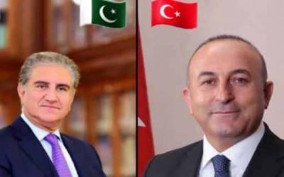 اسلام فوبیاکے متعلق وزیراعظم عمران خان کا بیان قابل ستائش ہے: ترک وزیرخارجہ