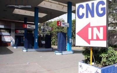 سندھ میں سی این جی اسٹیشنز بند ہو گئے