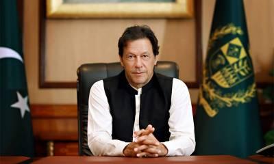 پارلیمنٹ حملہ کیس: وزیراعظم عمران خان باعزت بری
