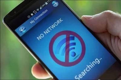 کوئٹہ میں آج موبائل فون سروس بند رکھنے کا اعلان
