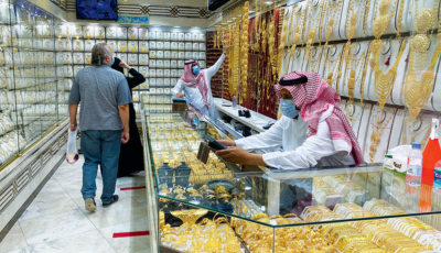 سعودی عرب : سونے کی قیمتیں میں کمی