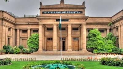 پاکستان میں غیرملکی سرمایہ کاری کا منافع 65 فیصد بڑھ گیا:اسٹیٹ بینک