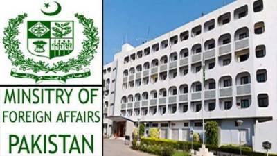 پاکستان میں بھارت کے سینئرسفارتکارکی دفترخارجہ طلبی، بھارت کی قابض افواج کی جانب سے سیزفائرکی خلاف ورزی پراحتجاج