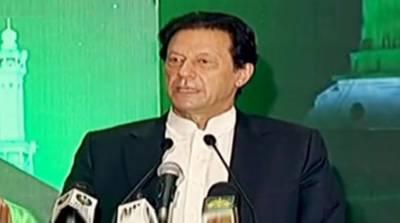 ہمارے نبی ﷺجیسا عظیم انسان نہ آیا ہے نہ آسکتا ہے. وزیراعظم عمران خان
